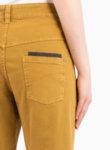 Панталон с асиметрично закопчаване