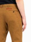 Класически панталон Chino