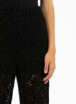 Панталон от флорална дантела Gucci