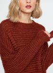 Пуловер с мохер Sisley