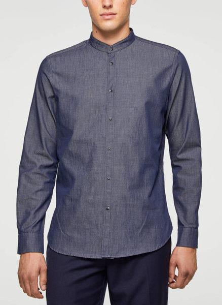 Памучна риза Sisley