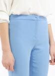 Панталон с втален силует Pennyblack Laura-Copy