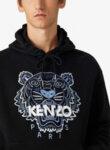 Спортно горнище Kenzo-Copy