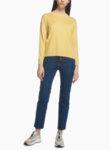 Пуловер от коприна и памук Weekend Max Mara Sibari-Copy