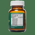 GutPro -  Пробиотик на прах