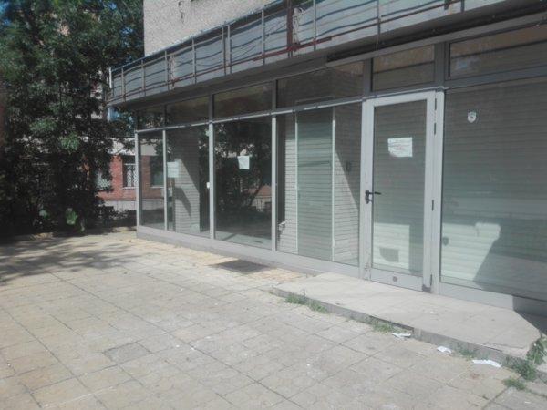 Магазин, гр. София, бул. Витоша