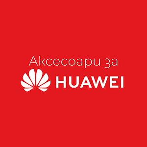 Huawei Изображение