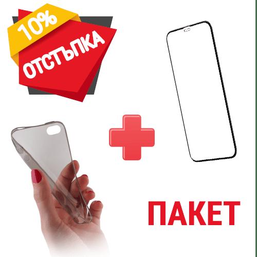 СПЕСТИ 10% и вземи пакет за Huawei P30 Lite - Калъф Naked + Стъклo