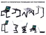 Преносима стойка за лаптоп Adap-a-Desk