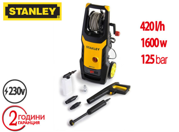 Водоструйка 1600W, 125bar, 420 l/h, Stanley SXPW16E