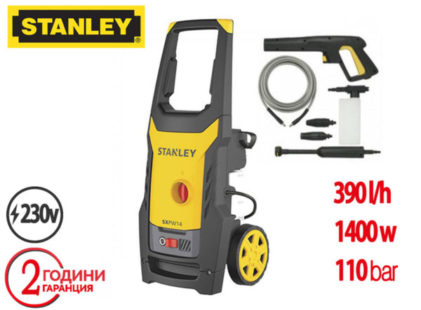 Водоструйка 1400W, 110bar, 390 l/h, Stanley SXPW14E