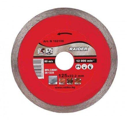 Диск диамантен WET 125 x 22.2мм, RAIDER RD-DD10
