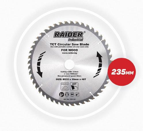 Диск за циркуляр за дърво 235мм, 48Tx30мм за RAIDER RDI-CS27