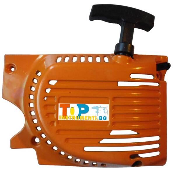 Стартер Метален за бензинова резачка за дърва 4500, 5200, 5800 - №3 (0297)