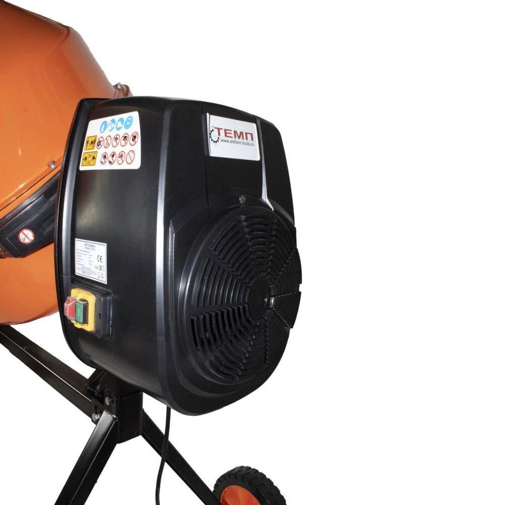 Бетонобъркачка GRASKO HCM650 195 л, 1250W, TEMP