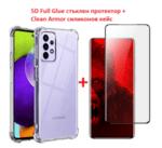 Комплект 5D Full Glue стъклен протектор и Armor Clear Tpu прозрачен кейс за Samsung Galaxy A52 / A52 5G / A72 / A72 5G