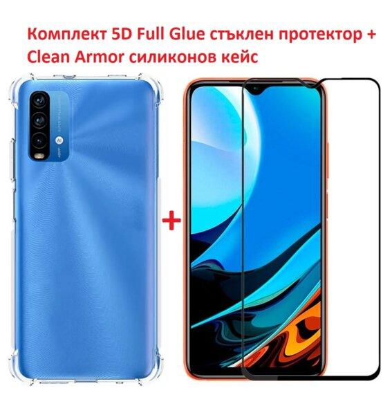 Комплект 5D Full Glue стъклен протектор и Armor Clear Tpu прозрачен кейс за Xiaomi Redmi 9T / 9 Power / Note 9 4G