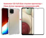 Комплект 5D Full Glue стъклен протектор и Armor Clear Tpu прозрачен кейс за Samsung Galaxy A12