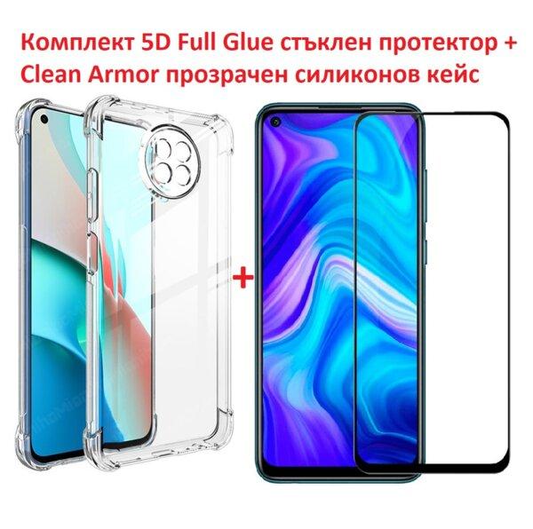 Комплект 5D Full Glue стъклен протектор и Armor Clear Tpu прозрачен кейс за Xiaomi Redmi Note 9T 5G