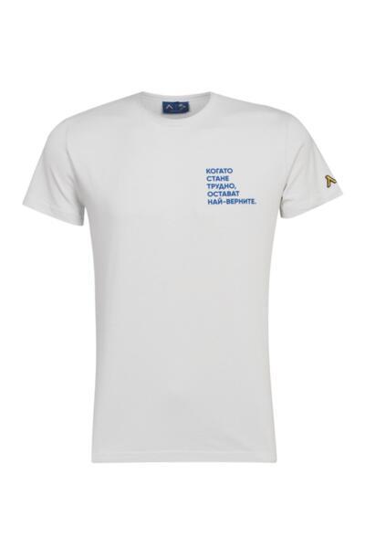 """Тениска """"Kогато стане трудно.."""""""