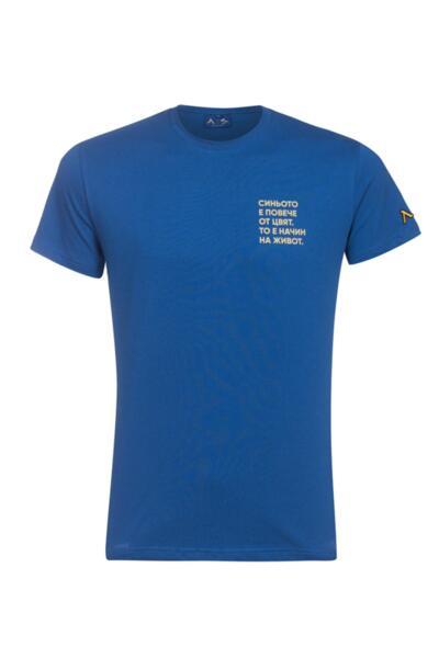 """Тениска """"Синьото е повече от цвят"""""""