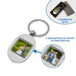 Въртящ се метален ключодържател с 2 снимки