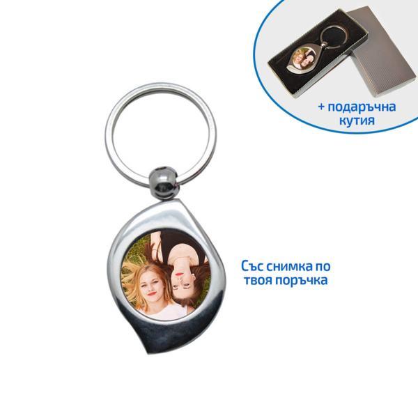 Метален ключодържател с листовидна форма със снимка