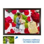 Колаж за годишнина - Червени рози