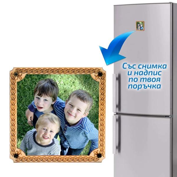 Дървена рамка-магнит за хладилник