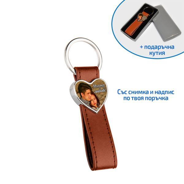 Ключодържател от Еко кожа със снимка сърце