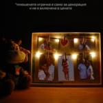 Светеща рамка с 5 снимки