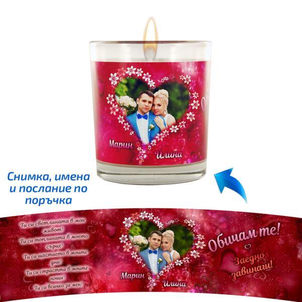 Ароматна свещ в чаша - Сърце от цветя