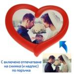 Червена рамка за снимка сърце