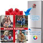 Магнит с форма на подарък и четири снимки