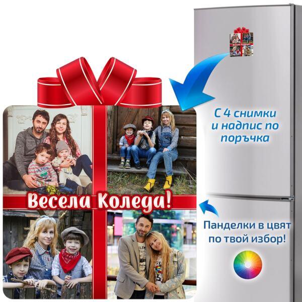 Мега магнит - подарък с 4 снимки