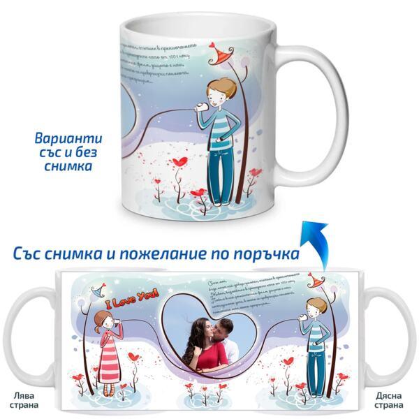 Чаша Джорджия