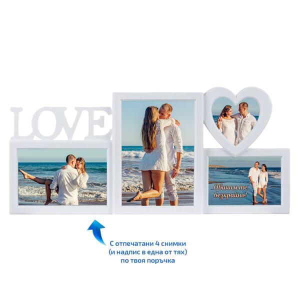 Рамка с 4 снимки Love