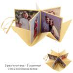 Книжка с 10 снимки