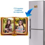 Магнит за хладилник - книга
