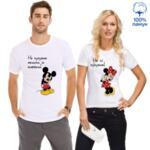 Комплект тениски с Мики и Мини Маус