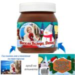 Персонализирано Коледно бурканче Nutella Снежко
