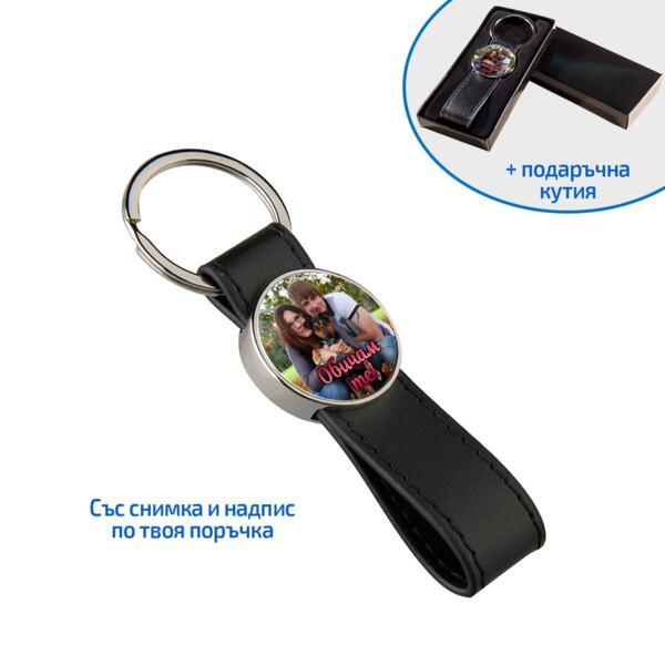 Ключодържател от Еко кожа със снимка кръг