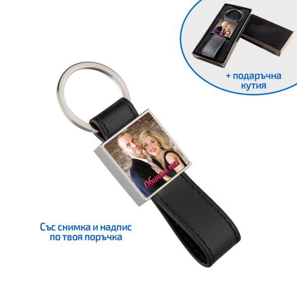 Ключодържател от Еко кожа със снимка квадрат