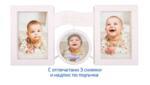 Рамка Baby с 3 снимки