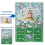 Колаж визитка за бебе за момче - 1