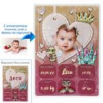 Колаж - визитка за бебе момиче - 2