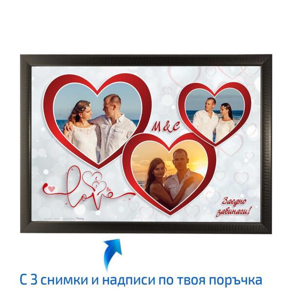 Колаж за влюбени - Заедно завинаги