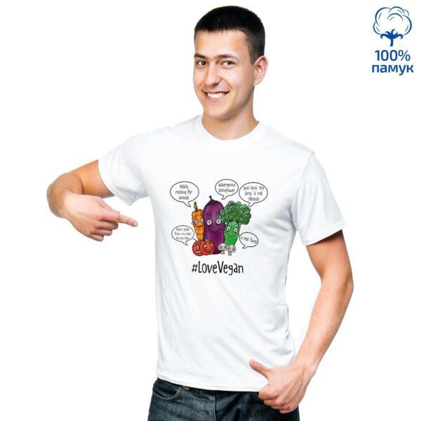 Мъжка тениска #LoveVegan
