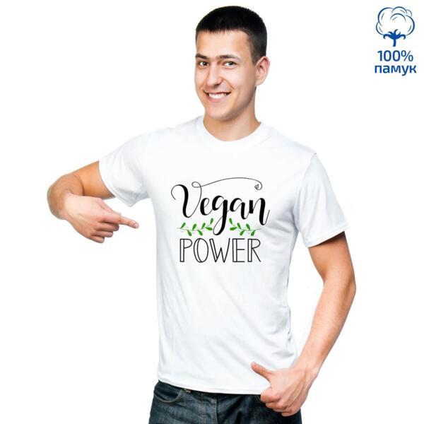 Мъжка тениска Vegan power - 1
