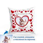 Възглавница за влюбени 7